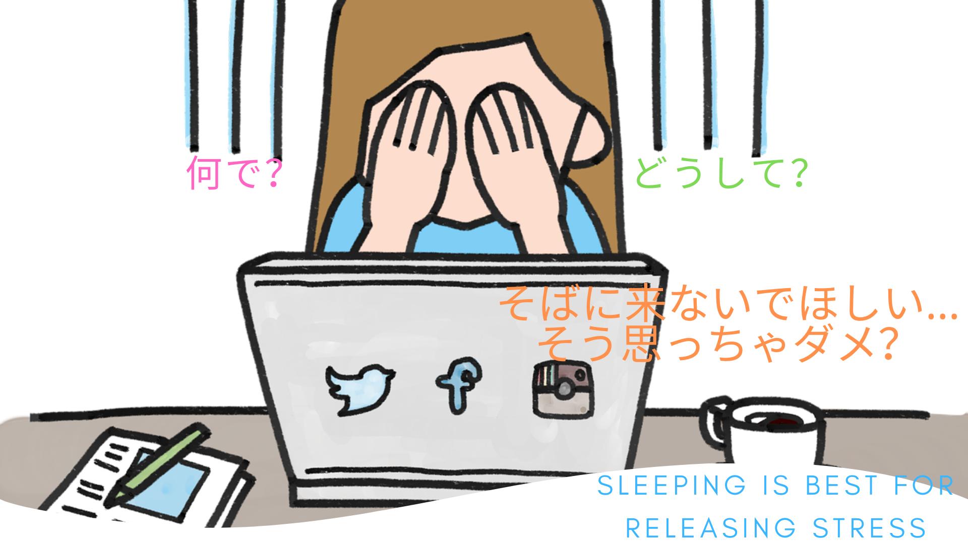 マジうざい…疲れる。|テンション高い人の心理と対処法